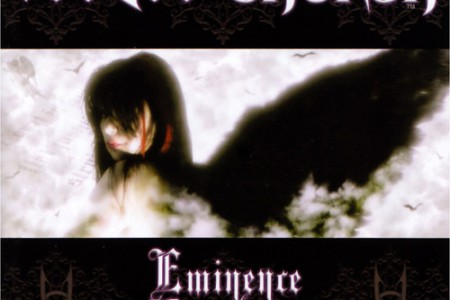 Voodoo_Church_Eminence_Of_Demons